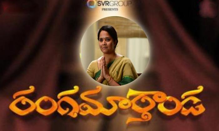 Anasuya Bharadwaj Open Up Mother Characters To Heroines In Movies-TeluguStop.com