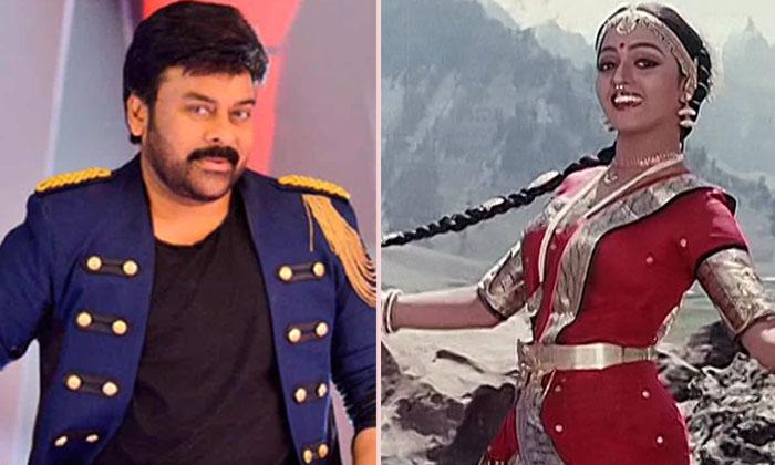 Megastar Such Comments About Bhanupriya-TeluguStop.com