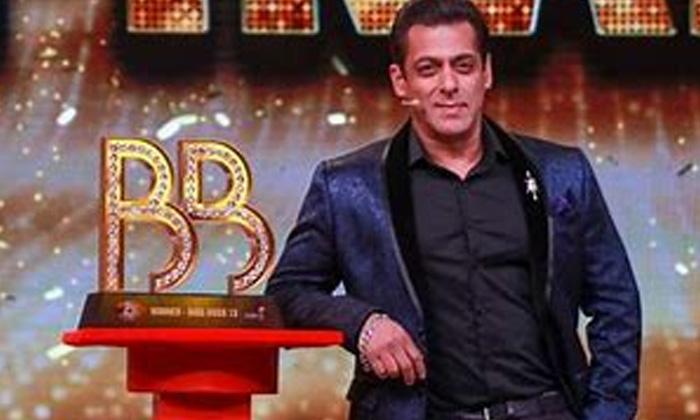 Bigg Boss 15 How Much Remuneration Will Salman Khan Get-TeluguStop.com