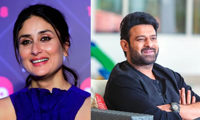Bahubali Prabhas Sends Biryani Kareena Kapoor-TeluguStop.com