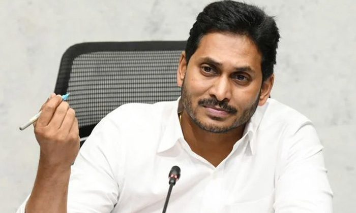 Constituency Wise Jagan With Prashant Kishore On Party Situation Survey-TeluguStop.com