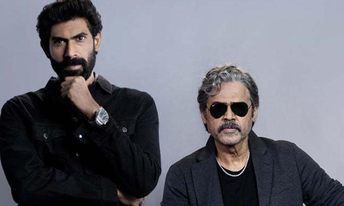 Good News For Daggubati Fans Rana Venkatesh Combo Fix-TeluguStop.com