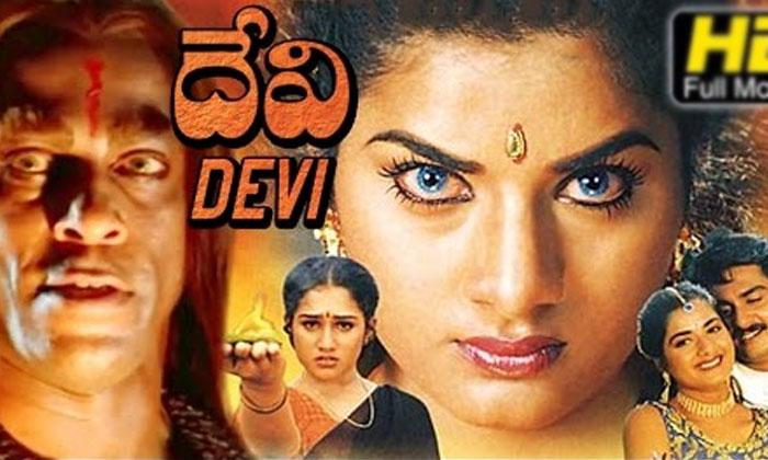 Interesting Facts About Venkatesh Soundarya Raja Movie-TeluguStop.com
