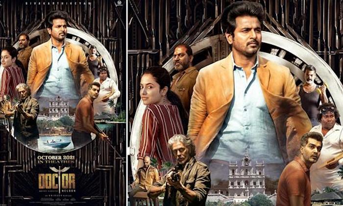 Director Nelson Hero Shivakarthikeyan Doctor Movie Releasing On Dasara Season-TeluguStop.com