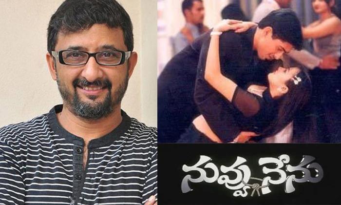 The Director Teja Who Slammed Rajinikanth-TeluguStop.com