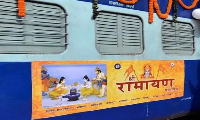 Good News For Sri Rama Devotees Indian Railways Starting Ramayan Express Train Tour Details-TeluguStop.com