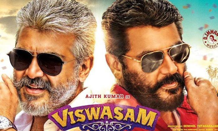 Hero Ajith Fan Named Ajith Kumar Wanted To Kill Father For Not Giving Money To Watch Ajith Viswasam Movie-TeluguStop.com