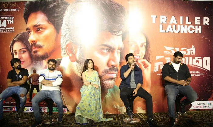 Hero Sharwanand Speech In Maha Samudram Movie Trailer Lauch-TeluguStop.com