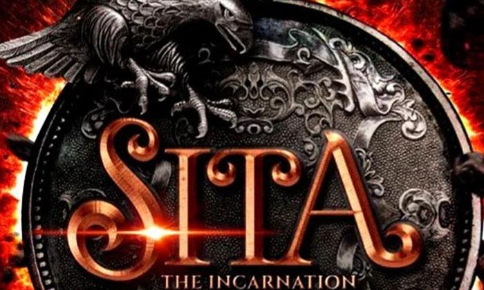 Bolllywood Movie Sita Now Kangana Hands-TeluguStop.com