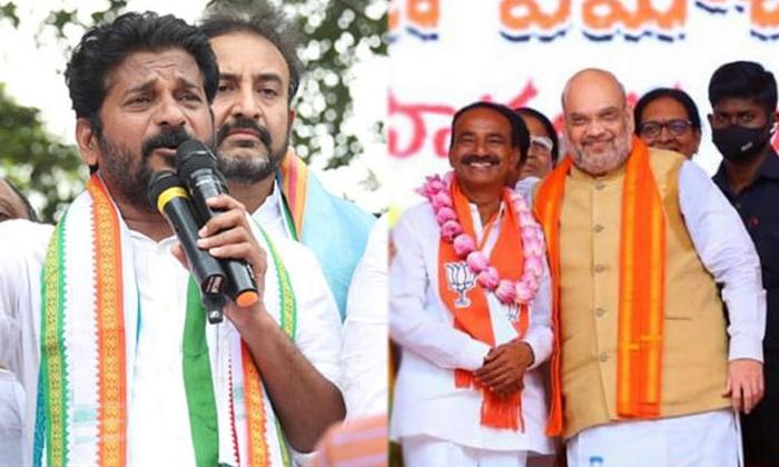 Kcr Tention On Congress Bjp Meeting-TeluguStop.com