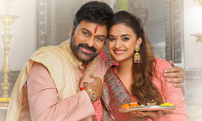 Keerthy Suresh Preferred Only Sister Roles-TeluguStop.com