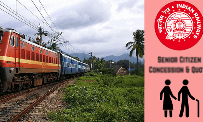 The Railways Has Given Clarity On The Matter In Train Ticket Booking-TeluguStop.com