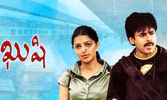 Interesting Facts About Star Hero Pawan Kalyan Khushi Movie-TeluguStop.com