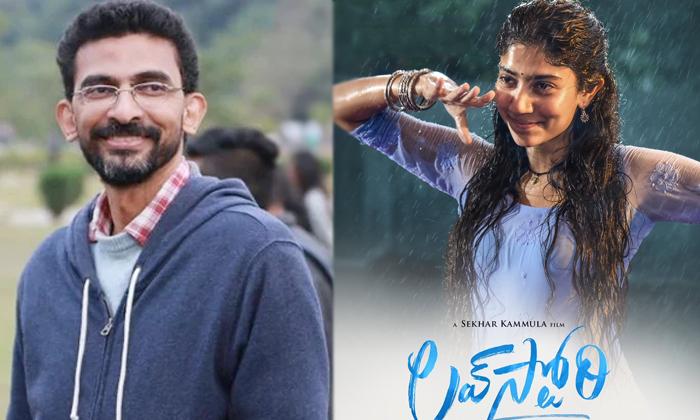 Love Story Movie Credit To Sai Pallavi-TeluguStop.com