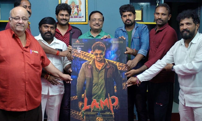 Lamp Movie First Look Poster Released By Yandamuri Virendranath-TeluguStop.com