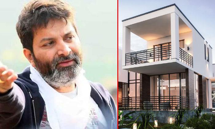 Trivikram Expenditure For Mahesh Babu Reel Home-TeluguStop.com