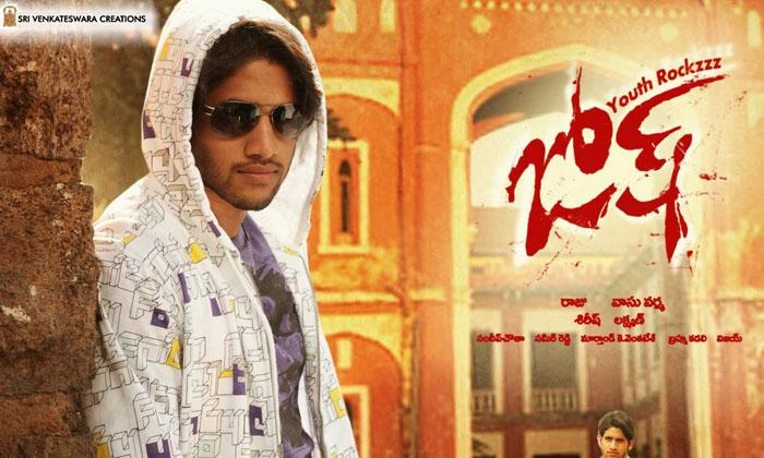 Tamanna Rejects Nagachaitanyas First Movie Because-TeluguStop.com