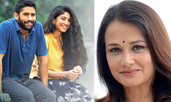 Love Story Amala Akkineni Wishes Naga Chaitanya-TeluguStop.com