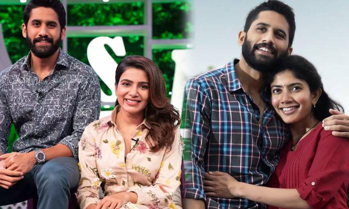 Telugu Akkineni Family, Blancing Real Life, Chaitanya, Interesting Facts, Love Story, Saipallavai, Samantha-Movie