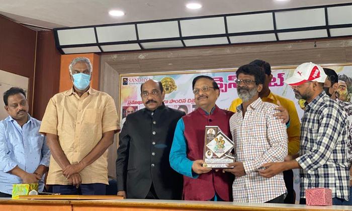 Nandi Awardee Director Narasimha Nani Jateeya Rahadari Movie Got Place In Film Book Of Records-TeluguStop.com