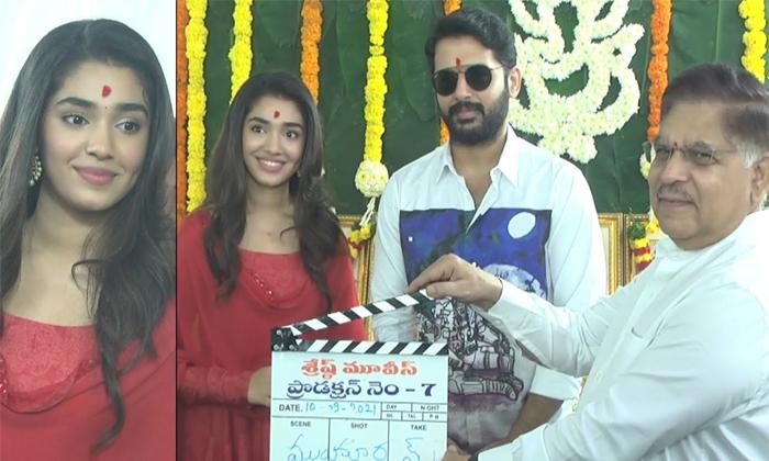 Nithin Macherla Niyojakavargam Movie Latest Update-TeluguStop.com