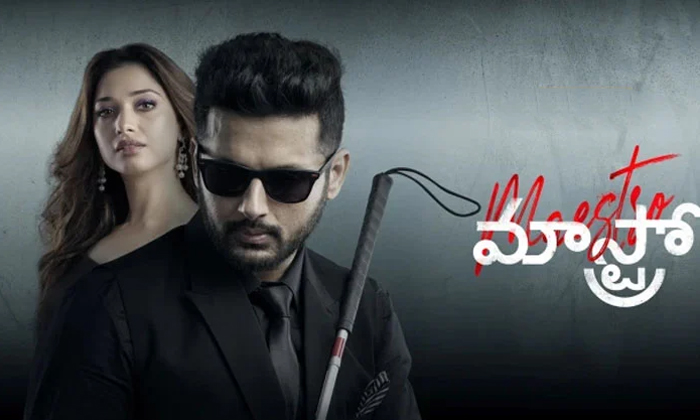 Nithin S Maestro To Vijay Sethupathi S Annabelle Sethupathi Streaming This Week-TeluguStop.com