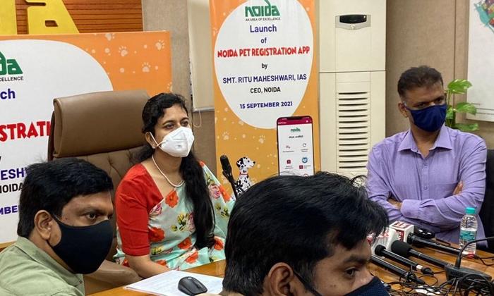 Noida Officers Launched Pet Registration App-TeluguStop.com
