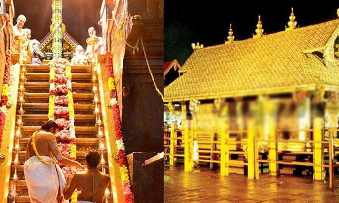 Telugu India, India Temples, Karthikeya Temple, Mavali Matha, Shabarimala, Women Not Allowed-Telugu Bhakthi