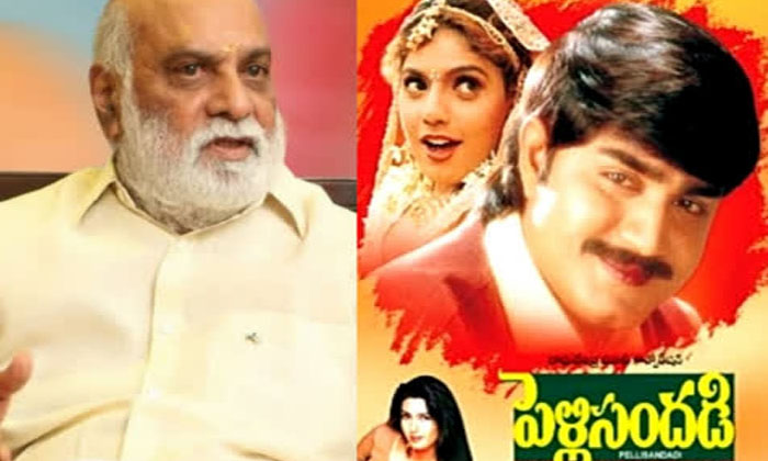 Telugu Balakrishna, Block Buster Hit, Dharmachakram, Hero Sriakanth, Nagarjuna, Pelli Sandadi, Pellisandadi Movie, Srikanth, Vajram, Vamsanikokkadu, Venaktesh, Venkatesh-Movie