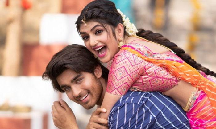 Pelli Sandad Trailer Released By Mahesh Babu-TeluguStop.com