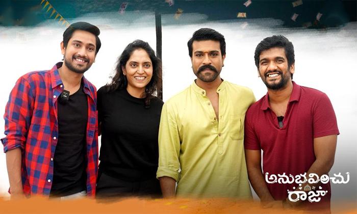 Ram Charan To Launch Anubhavinchu Raja Movie Teaser-TeluguStop.com