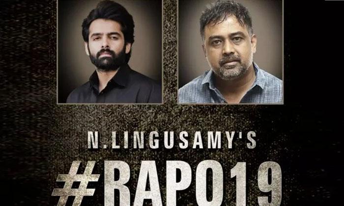 Ram Pothineni Lingusamy Movie Latest Update-TeluguStop.com