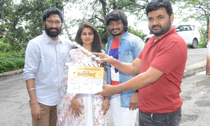 Ram Vs Rawan Shooting Started By The Hands Of Director Maruthi And Fight Masters Ram Lakshman-TeluguStop.com