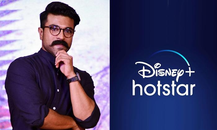 Remuneration Of Ram Charan For Disney Hot Star-TeluguStop.com