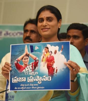 Sharmila To Launch 'padyatra' In Telangana On Oct 20-TeluguStop.com