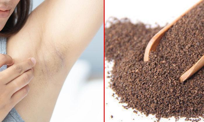 Tea Powder Help To Get Rid Of Dark Underarms-TeluguStop.com