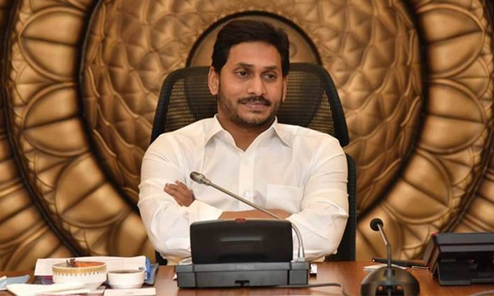 Special Surveillance Was Set Up On Jagan Officials In The Election Mood-TeluguStop.com