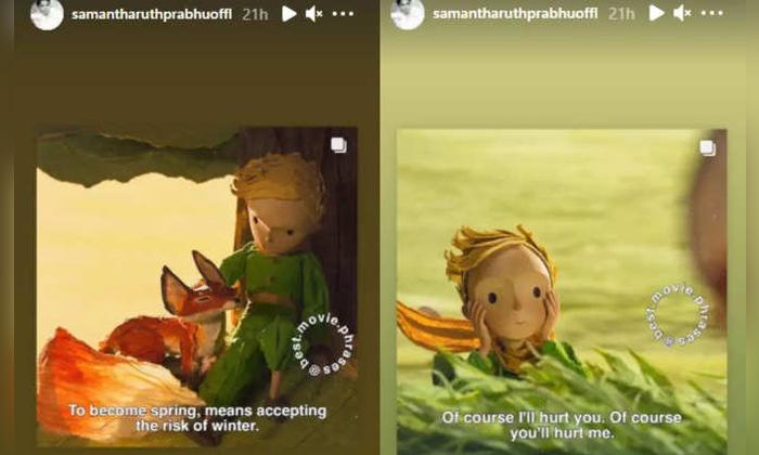 Star Heroine Samantha Instagram Status Post Goes Viral In Social Media-TeluguStop.com