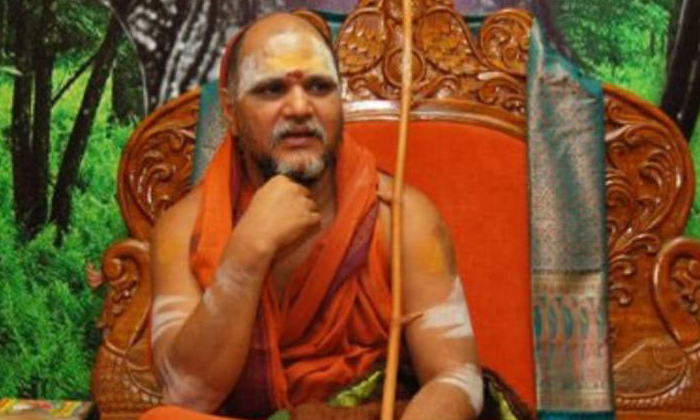 Swarupanandendra Saraswati Gives Unexpected Shock To Jagan Government-TeluguStop.com