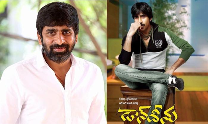 These Tollywood Heroes Missed Chance In Raviteja Don Seenu Movie-TeluguStop.com