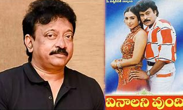 Do You Know Why Megastar And Tabu Movie Stopped-TeluguStop.com