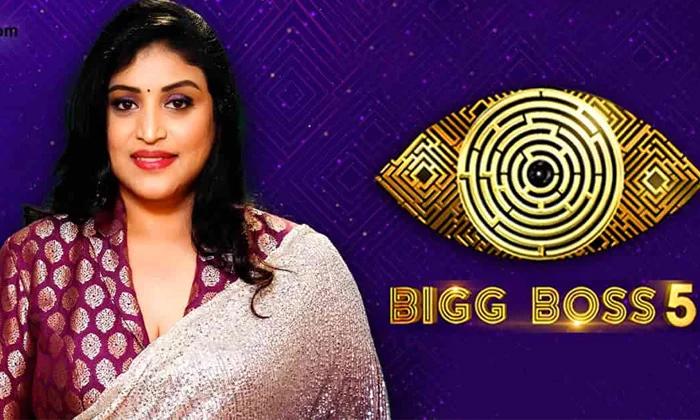 Bigg Boss Update: ఉమా దేవి.. ఎలిమినేటెడ్.. కారణాలు ఇవే-TeluguStop.com