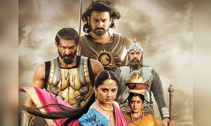 These Are The Unknow Fats About Bahubali That No One Knows-TeluguStop.com