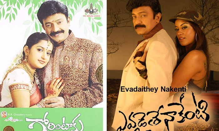 Unknown Facts About Hero Rajasekhar-TeluguStop.com