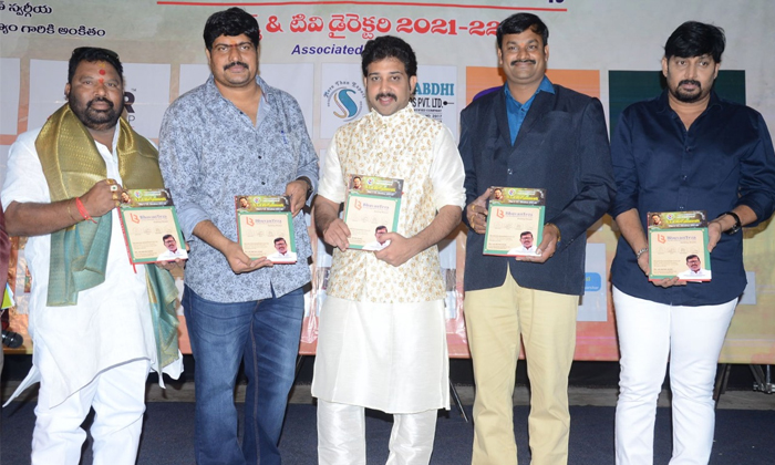 Vb Entertainments Tv Directory Launch Dedicated To Sp Balu Details-TeluguStop.com