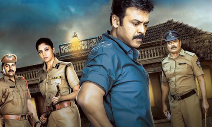 Venkatesh And Rana Looks From Drushyam 2 And Bheemla Nayak Will Release September 20-TeluguStop.com