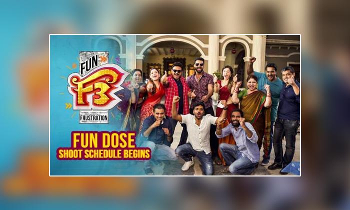 Venkatesh Varun Tej Multistarrer F 3 Movie Shooting Resumes In Hyderabad 3-TeluguStop.com
