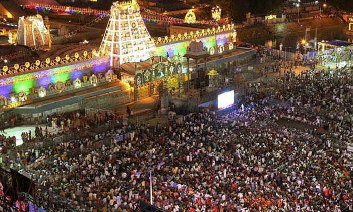 Do You Know Why Lord Venkateshwara Called Govinda-TeluguStop.com