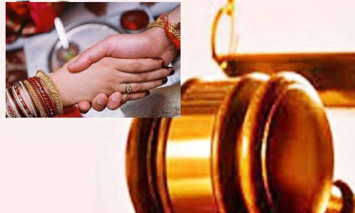 If You Go To Court For Divorce Get Married Again-TeluguStop.com