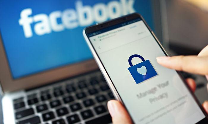 Lock Facebook Profile Like This-TeluguStop.com